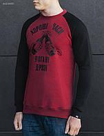 Зимний свитшот с надписью Staff Хороші Часи. Погані Друзі KKK0009 с начесом