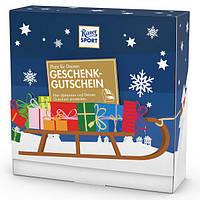 Ritter Sport Gutschein-Geschenk