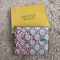 Мужской кошелек Gucci Slender Wallet GG Supreme Kingsnake, Копия