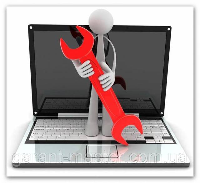 Важность профессиональных услуг по ремонту компьютеров