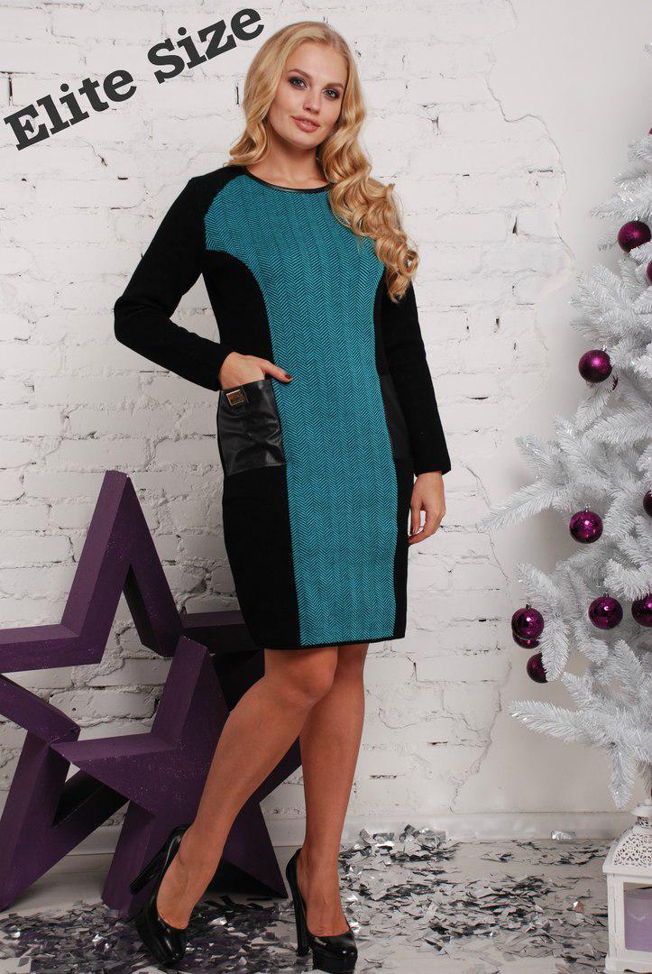 Платье вязаное стильное 46-56