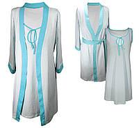 Комплект халат и ночная рубашка бирюза