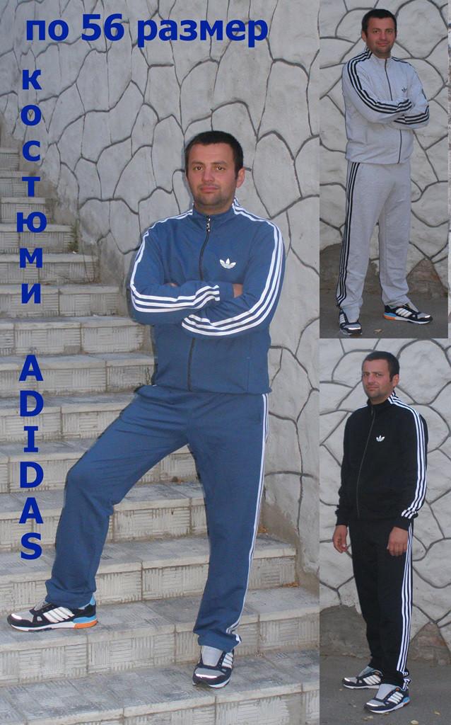 Мужской спортивный костюм Adidas! Адидас сезон Весна-Лето!  продажа ... 352f94a85b3