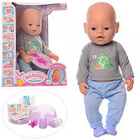 Пупс Baby Born 8020-453-S-UA 42см, 9 функций, магнитная пустышка,писяет при нажатии кнопочки на животике
