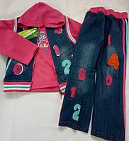 Джинсовый костюм тройка для девочки