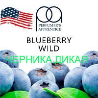 Ароматизатор Blueberry (Wild) (TPA/ТПА) – Черника дикая
