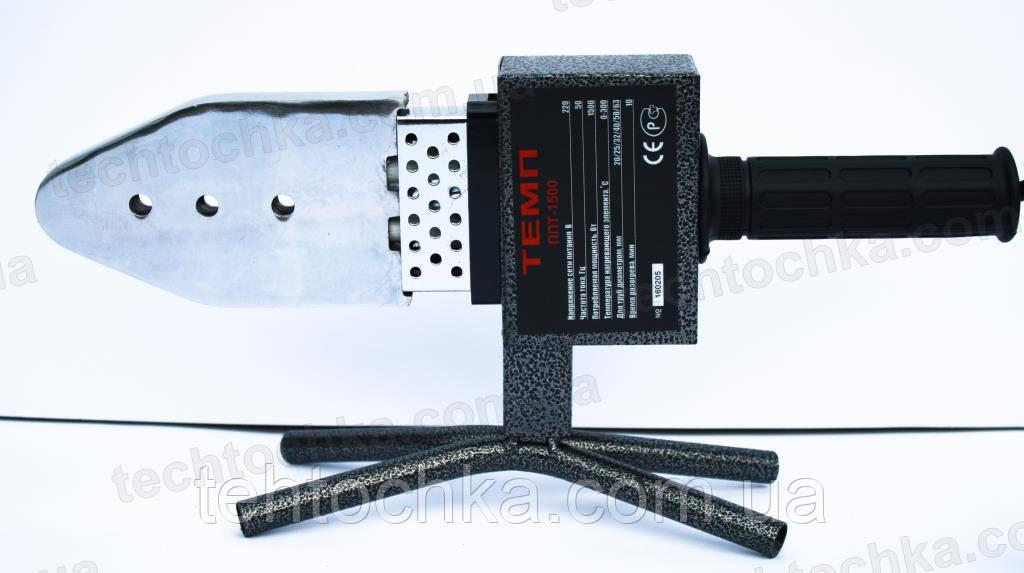 Паяльник пластиковых труб ТЕМП ППТ - 1500