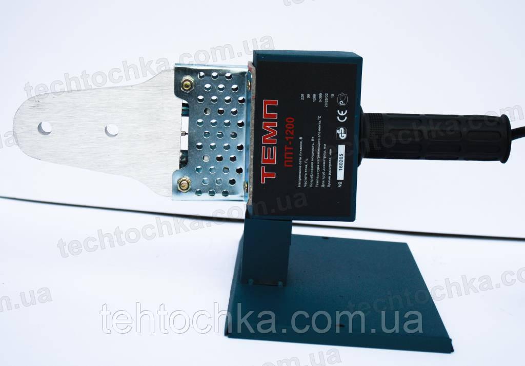 Паяльник пластиковых труб ТЕМП ППТ - 1200