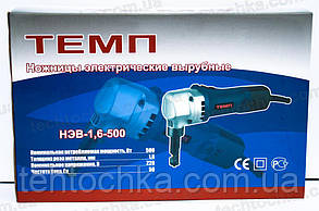 Электроножницы по металлу Темп НЭВ - 1.6 - 500, фото 2