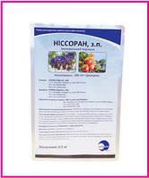 Инсектицид Ниссоран (0,5кг)