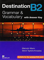 Destination B2 (New Edition) Student's Book With Key