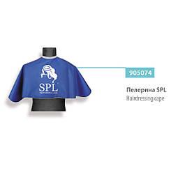 Пелерина SPL, Mini синя