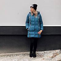 Зимняя куртка на синтепоне для беременных синего цвета