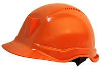 Каска защитная Шахтер терракотовая (кирпичная) Тип А
