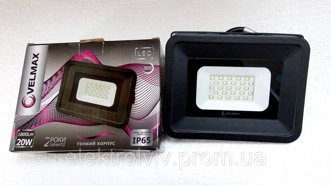 Прожектор LED Velmax 20w
