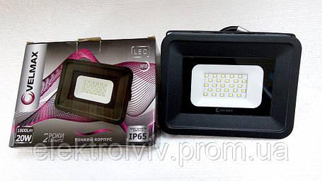 Прожектор LED Velmax 20w, фото 2