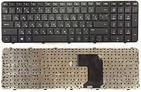 Клавиатура HP G7Z-2200 g7-2204 g7-2205 g7-2206 С РАМКОЙ!