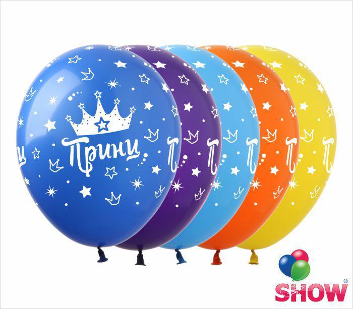 """Латексные воздушные шары с рисунком """"Принц"""", диаметр 12 дюймов (30 см.), печать шелкография 5 сторон, 100 штук"""