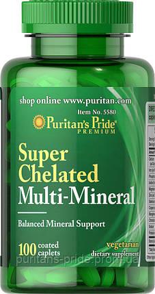 МУЛЬТИМИНЕРАЛЬНЫЙ КОМПЛЕКС Puritan's Pride Super Chelated Multi Mineral 100 Coated Caplets, фото 2