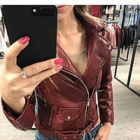 Женская куртка кожзам,короткая.косуха,реплика ЗАРА(ZARA)