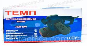 Ленточная шлифмашина ТЕМП ЛШМ - 1000, фото 2