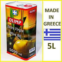 "Масло оливковое ""Олимп"". Греция."