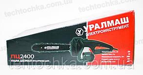 Электропила  Уралмаш ПЦ - 2400, фото 2