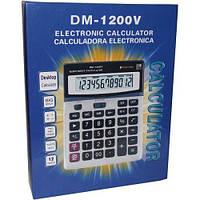 Бухгалтерский настольный калькулятор DM-1200V. Отличное качество. Доступная цена. Дешево. Код: КГ3025