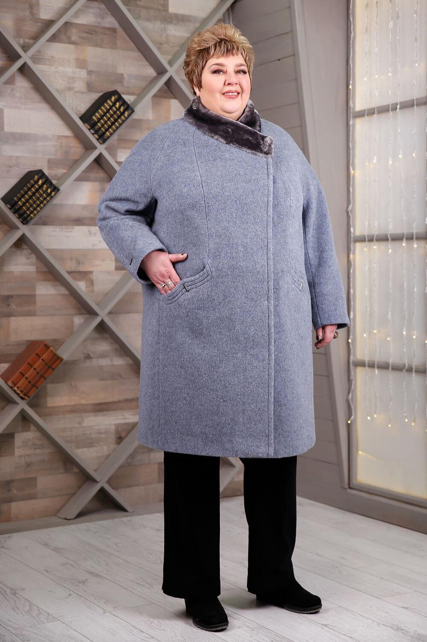 d598277a81b Зимнее женское пальто батал с меховым воротником стойкой
