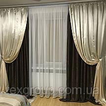 Готовые шторы софт+атлас №250, фото 2