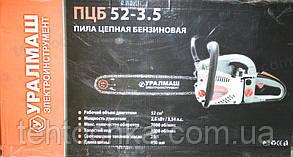 Бензопила  Уралмаш ПЦБ 52 - 3,5, фото 2