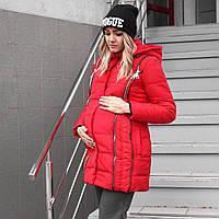 Зимняя куртка на синтепоне для беременных красного цвета