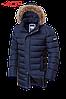 Куртка зимова Braggart Aggressive, темно-синя. Оригінал. 46-56р