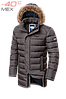 Куртка зимова Braggart Aggressive, сафарі. Оригінал. 46-56р