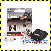 Alpine MotoSafe Race - беруши для мотоциклистов, байкеров.