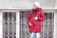 Зимняя куртка на синтепоне для беременных бордового цвета