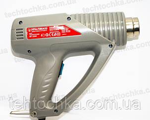 Фен промышленный Уралмаш ФТ 2500, фото 2