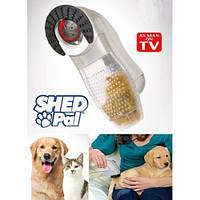 Машинка для вычесывания шерсти животных Shed Pal. Отличное качество. Доступная цена. Дешево. Код: КГ3029