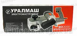Рубанок электрический - Уралмаш ФЭ 2000, фото 3