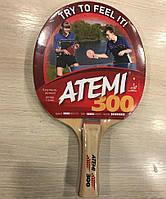 Ракетка для настольного тенниса Atemi 300 для начинающих