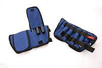 Утяжелители для ног регулируемые Onhillsport 10 кг (UT-1110)