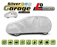 Чехол-тент для автомобиля Silver Garage. Размер: L1 hatchback