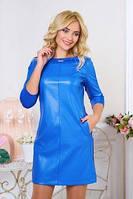 Модное платье мини из экокожи ( разные цвета )