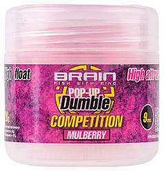 Бойлы Brain Dumble Pop-Up Competition Mulberry 9 mm 20 g (1858.02.83)