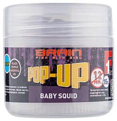 Бойлы Brain Pop-Up F1 Baby squid (кальмар) 12 mm 15 g (1858.02.78)