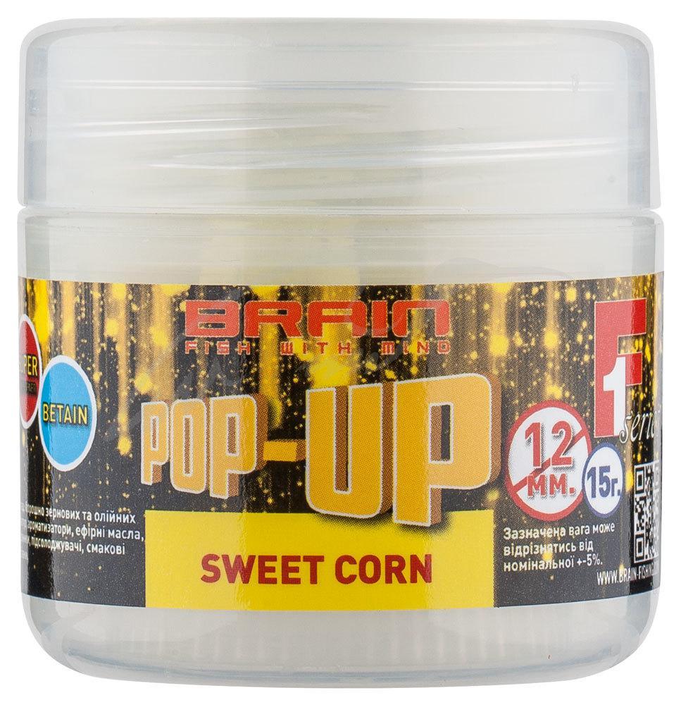 Бойли Brain Pop-Up F1 P. Apple Acid (ананас) 12 mm 15 g (1858.02.80)