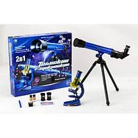 Детский набор 2 в 1 Телескоп + Микроскоп С2109