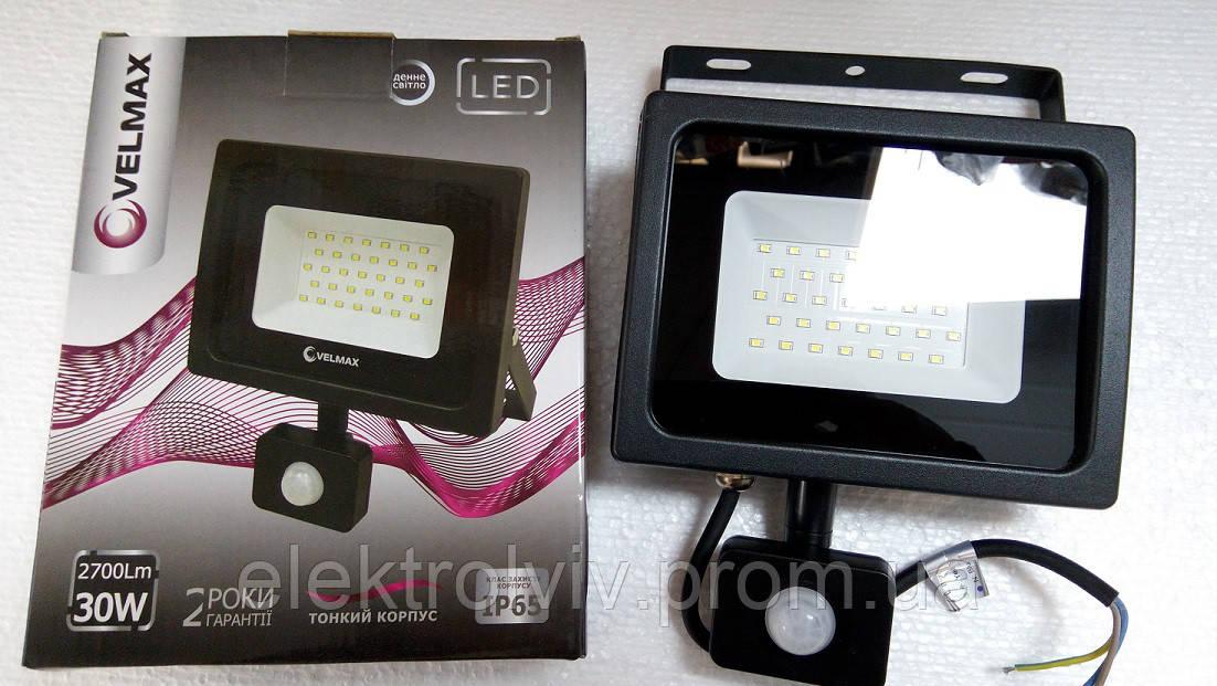 Прожектор LED Velmax 30w с датчиком движения