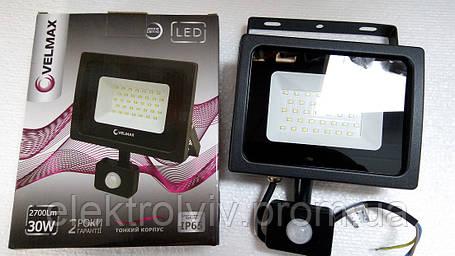 Прожектор LED Velmax 30w с датчиком движения, фото 2