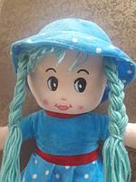 Кукла мягкая  опт 30-50 см